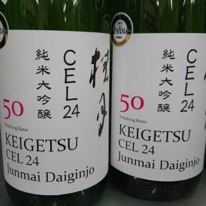 桂月CEL24。日本酒 高知