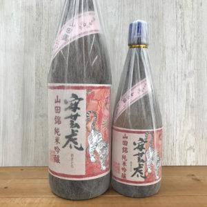 安芸虎 山田錦 純米吟醸 精米50% 無濾過