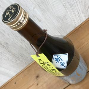srg-tj-0006