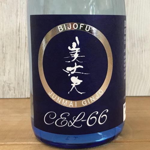 bif-jg-0009-720