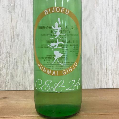 bif-jg-0010