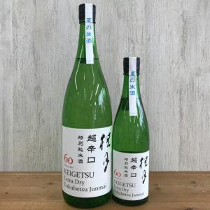 桂月 超辛口 特別純米酒 60 夏の生酒