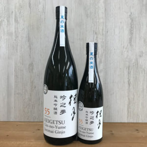 桂月吟之夢 純米吟醸酒 55 夏の生酒