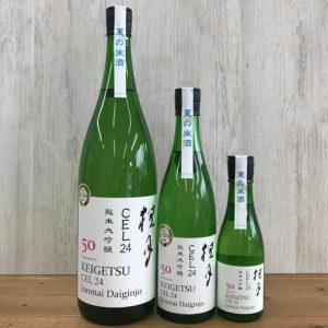 桂月 CEL24 純米大吟醸 50 夏の生酒