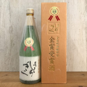 土佐しらぎく 特別大吟醸 金賞受賞酒