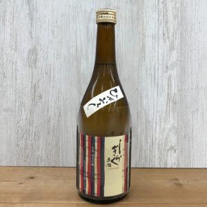 srg-jg-0006