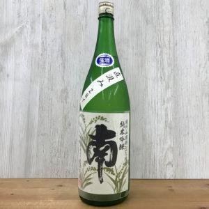 南 直汲み生酒 純米吟醸 山田錦50%