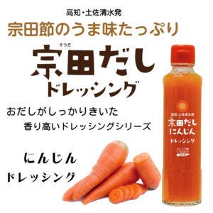 kc-umi-0003