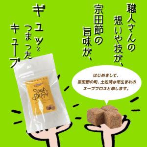 kc-umi-00010