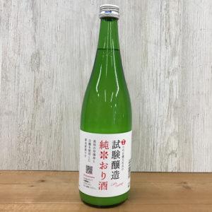 tnu-j-0004