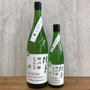 桂月 相川譽 山廃純米酒 58 秋上がり