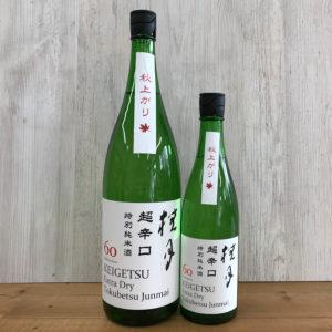 桂月 超辛口 特別純米酒 60 秋上がり